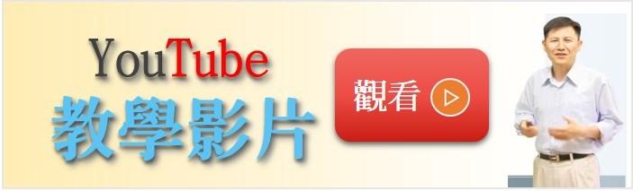 Kris專案管理學院YouTube頻道