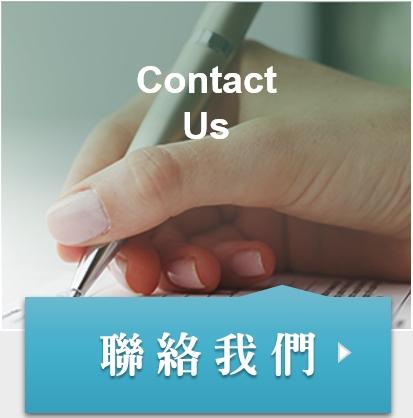 PMO成立顧問服務需求表